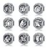 Charms lettres de l'Alphabet - Argent S925